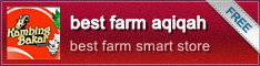 best farm aqiqah korban