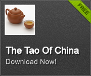 The Tao Of China Tea