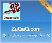 ZuQaQ.com
