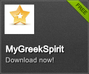MyGreekSpirit
